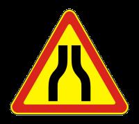 Знак 1.20.1 Сужение дороги (Временный)