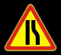 Знак 1.20.2 Сужение дороги (Временный)