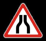Знак 1.20.1 Сужение дороги