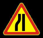 Знак 1.20.3 Сужение дороги (Временный)
