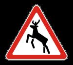 Знак 1.27 Дикие животные