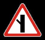 Знак 2.3.6 Примыкание второстепенной дороги