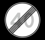 Знак 3.25 Конец ограничения максимальной скорости