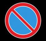Знак 3.28 Стоянка запрещена