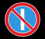 Знак 3.29 Стоянка запрещена по нечетным числам месяца