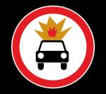 Знак 3.33 Движение транспортных средств с взрывчатыми и легковоспламеняющимися грузами запрещено