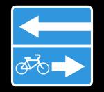 Знак 5.13.4 Выезд на дорогу с полосой для велосипедов