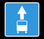 Знак 5.14 Полоса для маршрутных транспортных средств