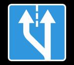Знак 5.15.4 Конец полосы