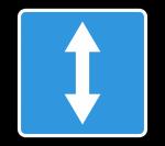 Знак 5.8 Реверсивное движение