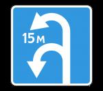 Знак 6.3.2 Зона для разворота