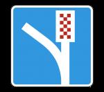 Знак 6.5 Полоса для аварийной остановки