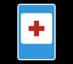 Знак 7.1 Пункт медицинской помощи