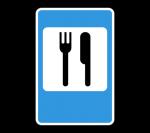 Знак 7.7 Пункт питания