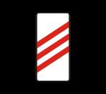 Знак 1.4.1 Приближение к железнодорожному переезду