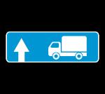 Знак 6.15.1 Направления для грузовых автомобилей