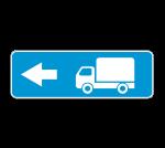 Знак 6.15.3 Направления для грузовых автомобилей