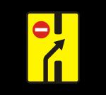 Знак 6.19.2 Предварительный указатель перестроения на другую проезжую часть